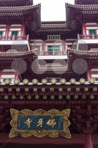 Buddha Tooth Relic Temple - franky242 photography