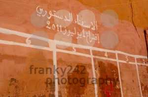 Candidates wall for elections in Marrakech, Morocco - franky242 photography