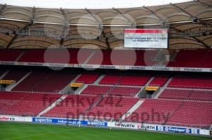Mercedes-Benz-Arena-Stuttgart1