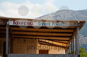 Old greek tavern, Crete island - franky242 photography