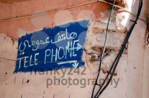 Telephone-Sign-in-Morocco
