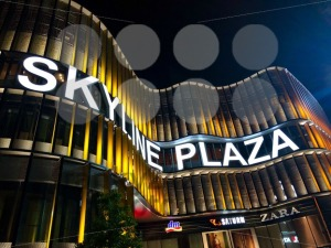Skyline Plaza Shopping Center in Frankfurt am Main - franky242 photography