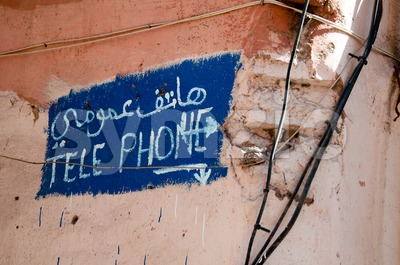 Telephone Sign in Morocco Stock Photo
