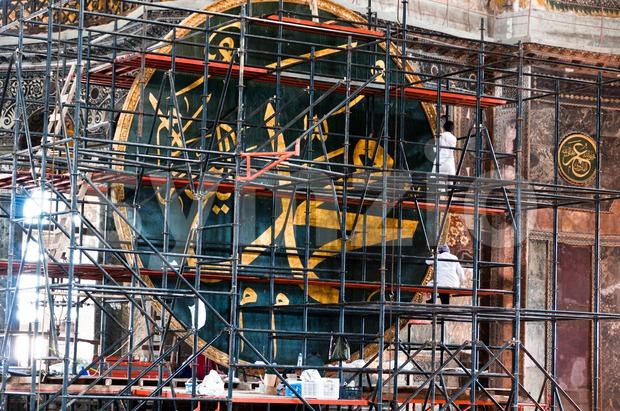 Hagia Sofia - Restauration Stock Photo