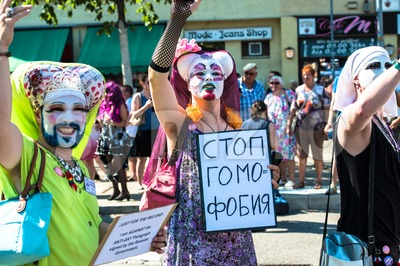Participants of Christopher Street Day Stock Photo