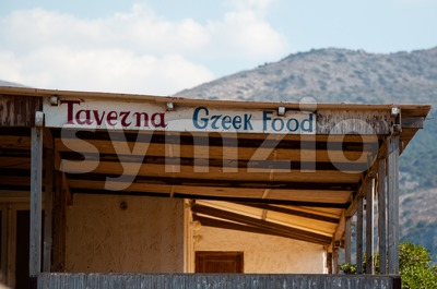 Old greek tavern, Crete island Stock Photo