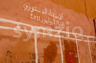 Candidates wall for elections in Marrakech, Morocco Stock Photo